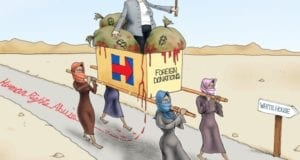 Hillary Clinton, Human Rights, Womens Rights