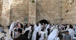 Jerusalem, Western Wall, Temple Mount, Jewish, Prayer