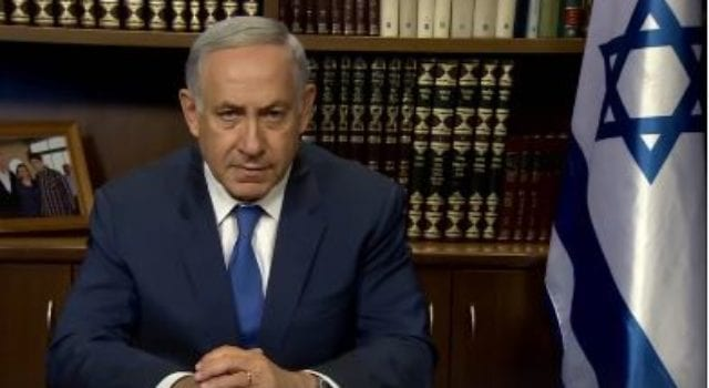 Benjamin Netanyahu, Israel, Video Still