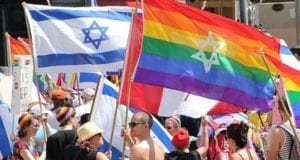 Star of David, Israel, Gay Pride, Flag